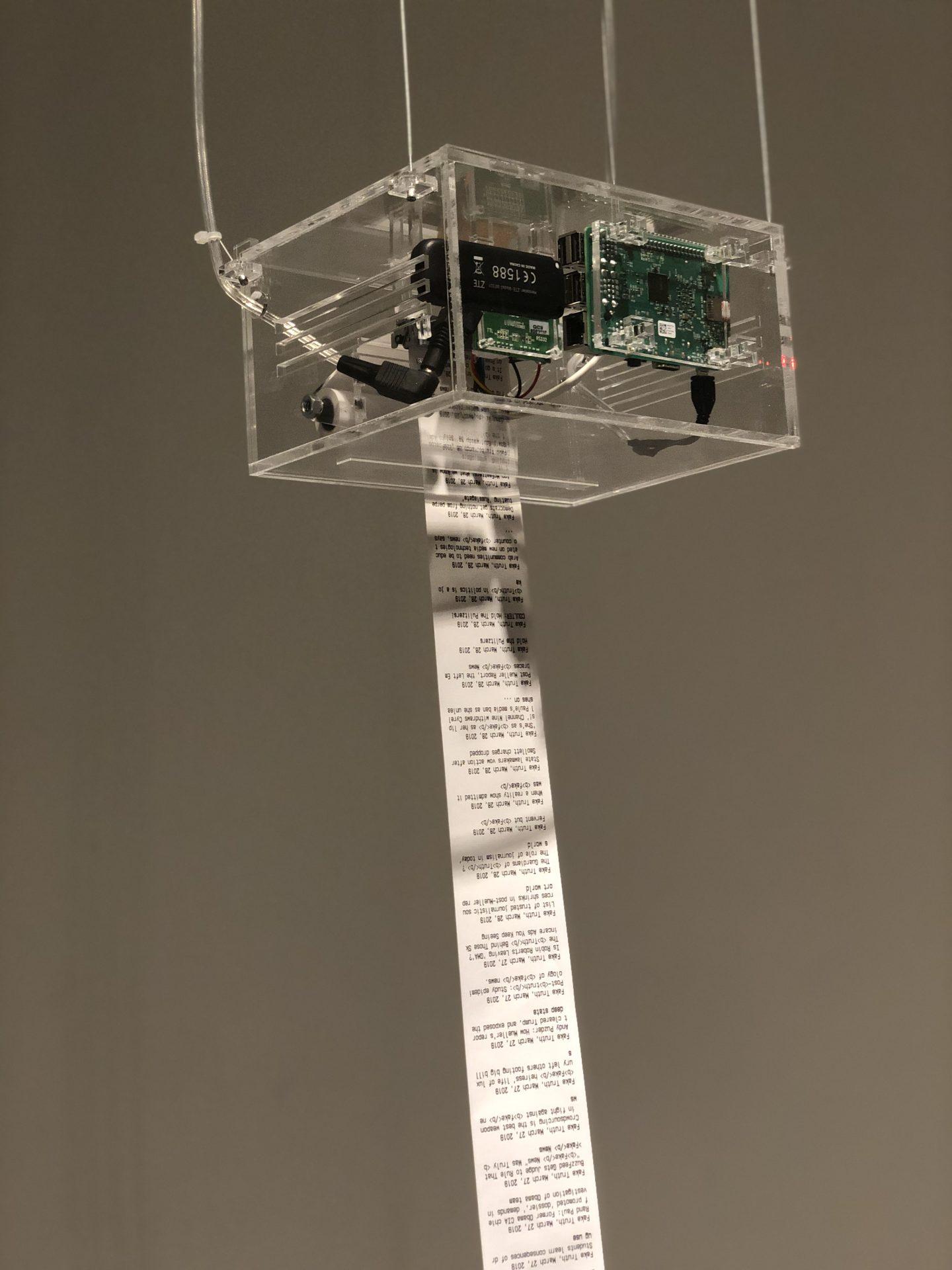 מוזיאון חיפה לאמנות תערוכה פייק ניוז צילה חסין כרמל ברנע ברזנר ג׳ונס2