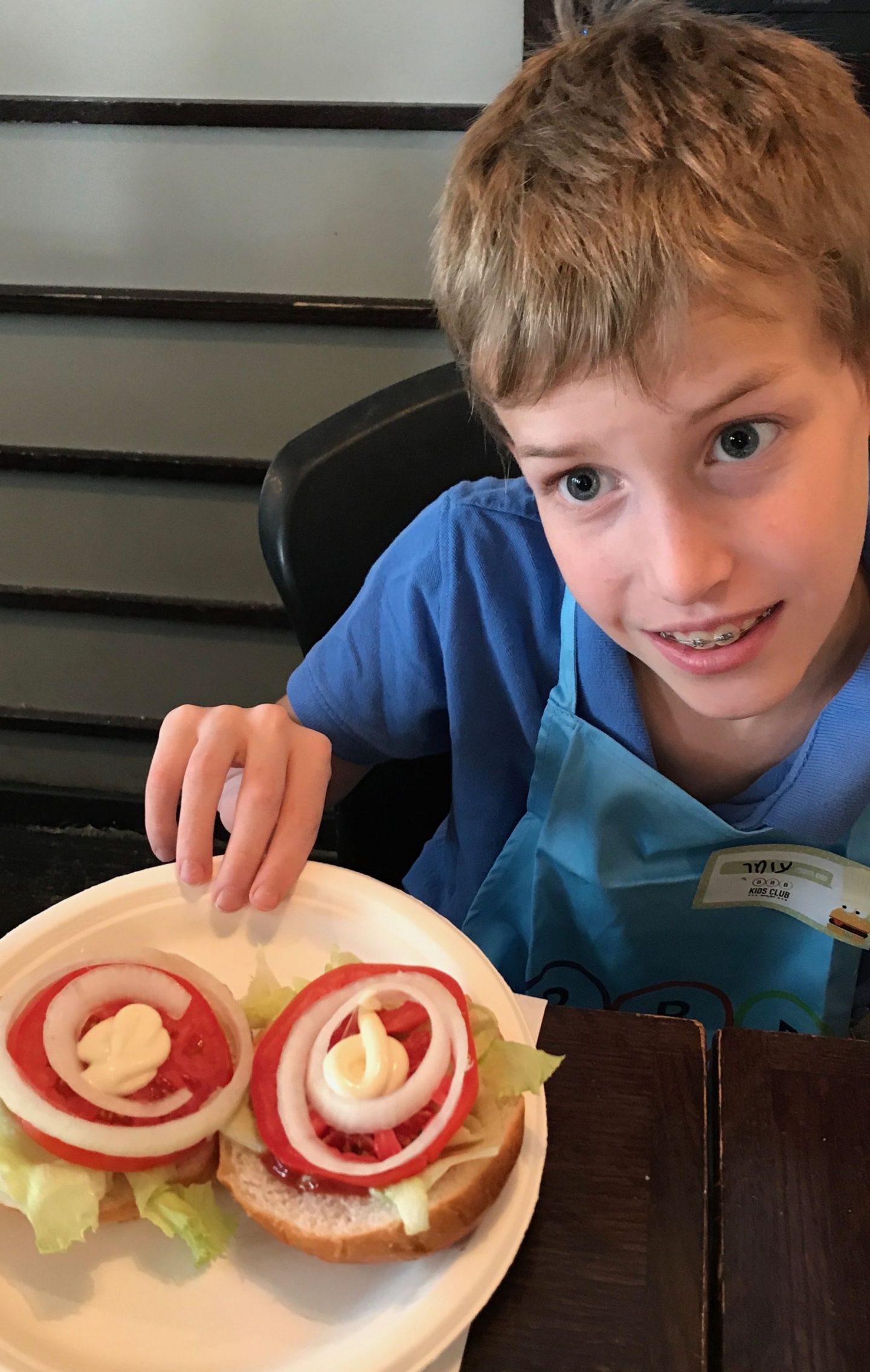 סדנת שף צעיר bbb – 16