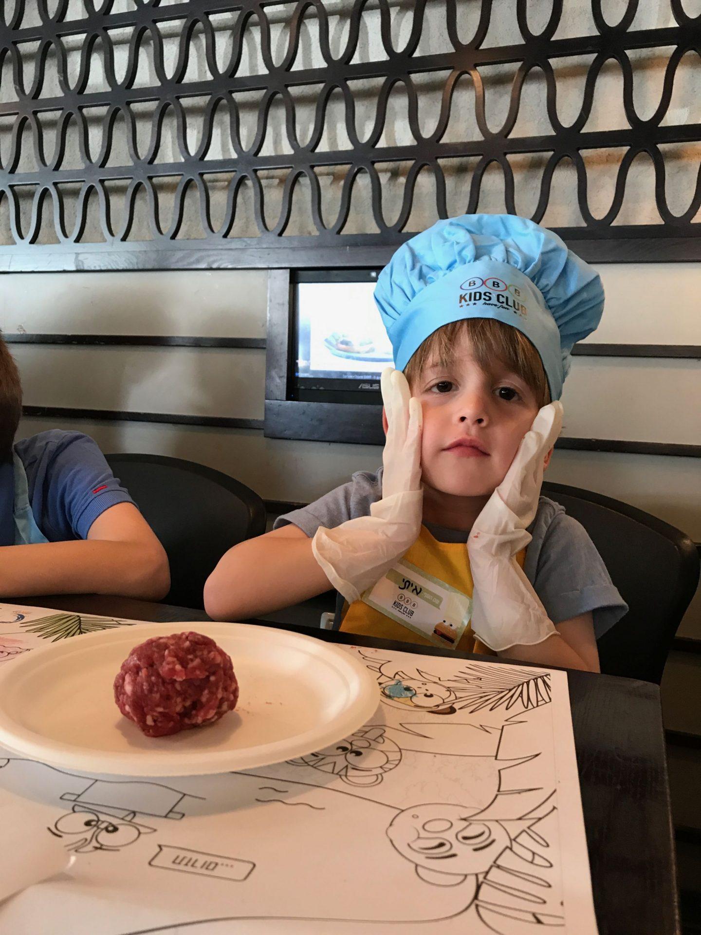 סדנת שף צעיר bbb – 5