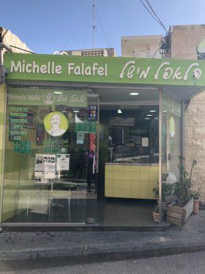 פלאפל מישל ואדי ניסנאס חיפה