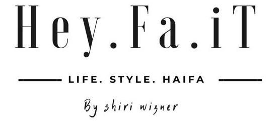 חיפאית | אופנה ולייפסטייל  | שירי ויצנר