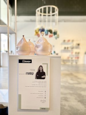 אסתי קסטרו מעצבת קרמית תערוכת אמנות iddesign