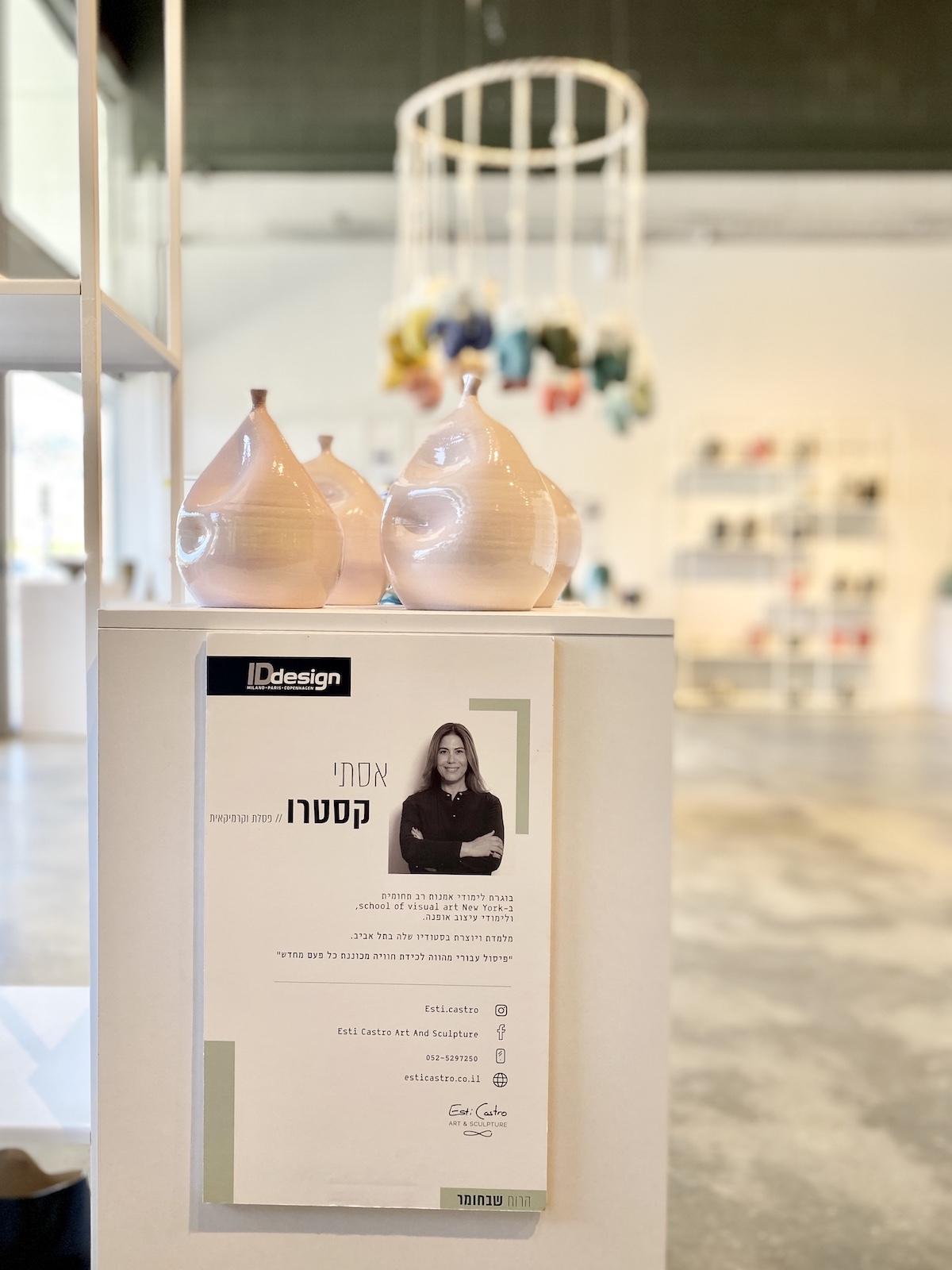 תערוכת אמנות ישראלית איידי דיזיין חיפה שירי ויצנר בלוג חיפאית 19