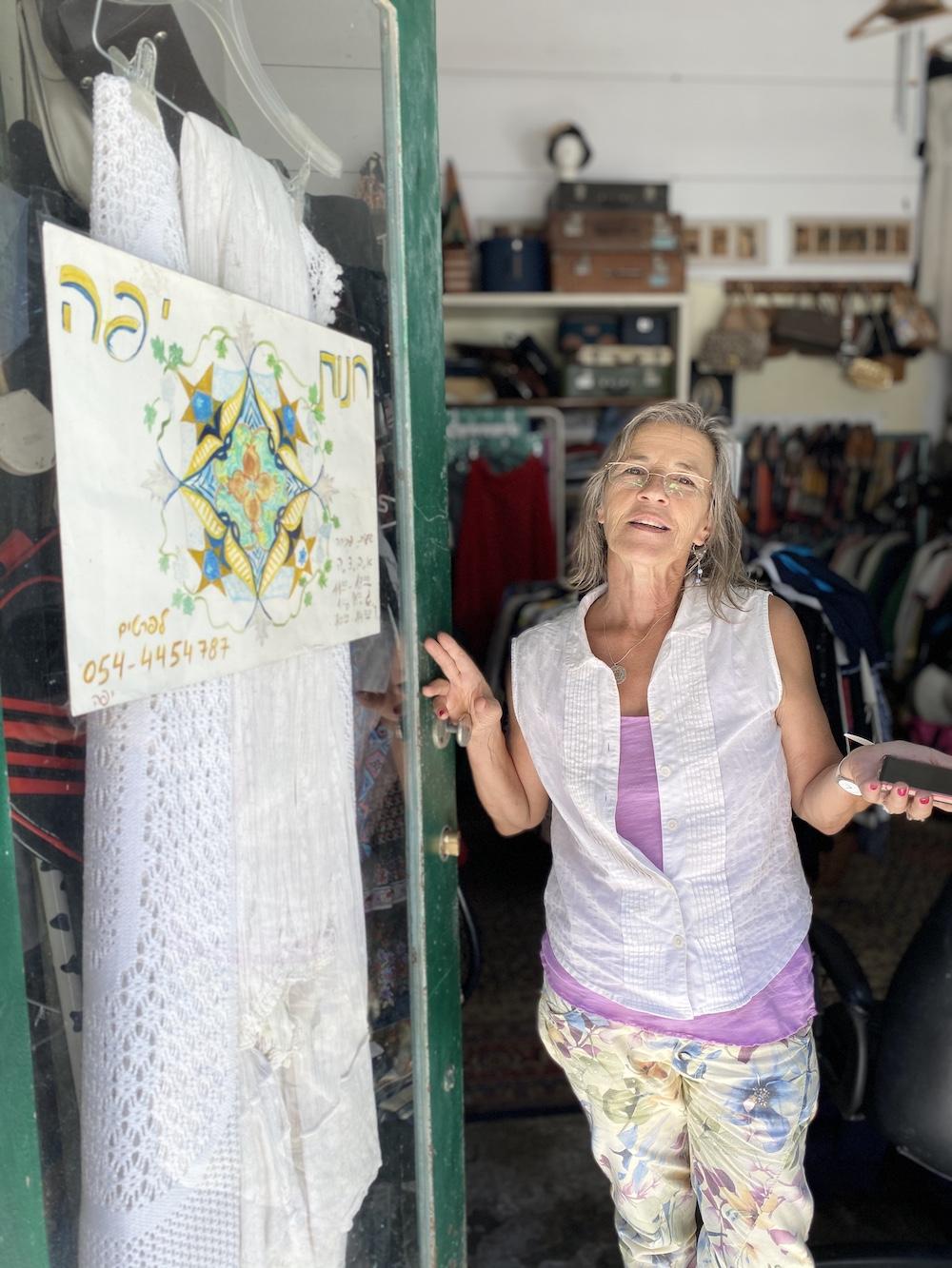 חנות וינטג׳ חיפה