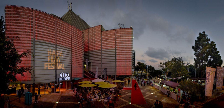פסטיבל הסרטים הבינלאומי ה-36 חיפה צילום גלית רוזן