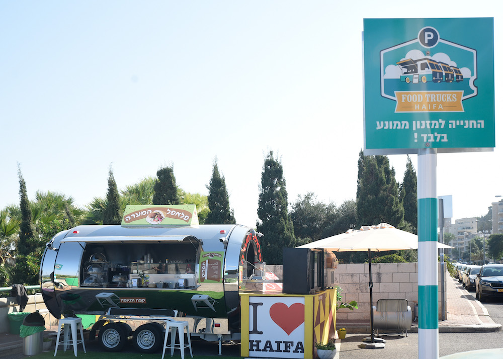 משאית אוכל פודטראק חיפה