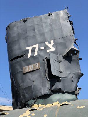 הצוללת דקר מוזיאון חיל הים חיפה