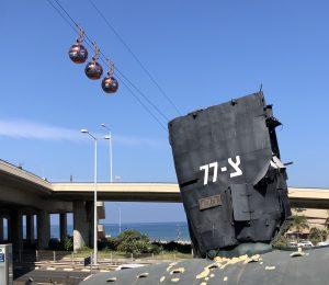 חופשה עם ילדים בחיפה הצוללת דקר מוזיאון חיל הים רכבל חיפה