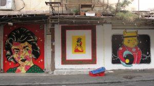 סיור אמנות רחוב ציורי קירות סירקין תלפיות חיפה