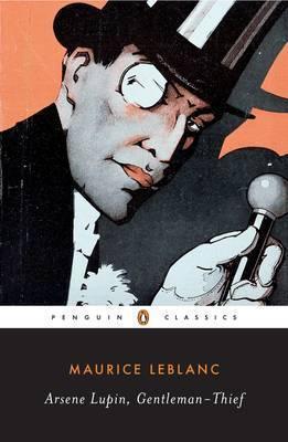 ספר לופן lupin book
