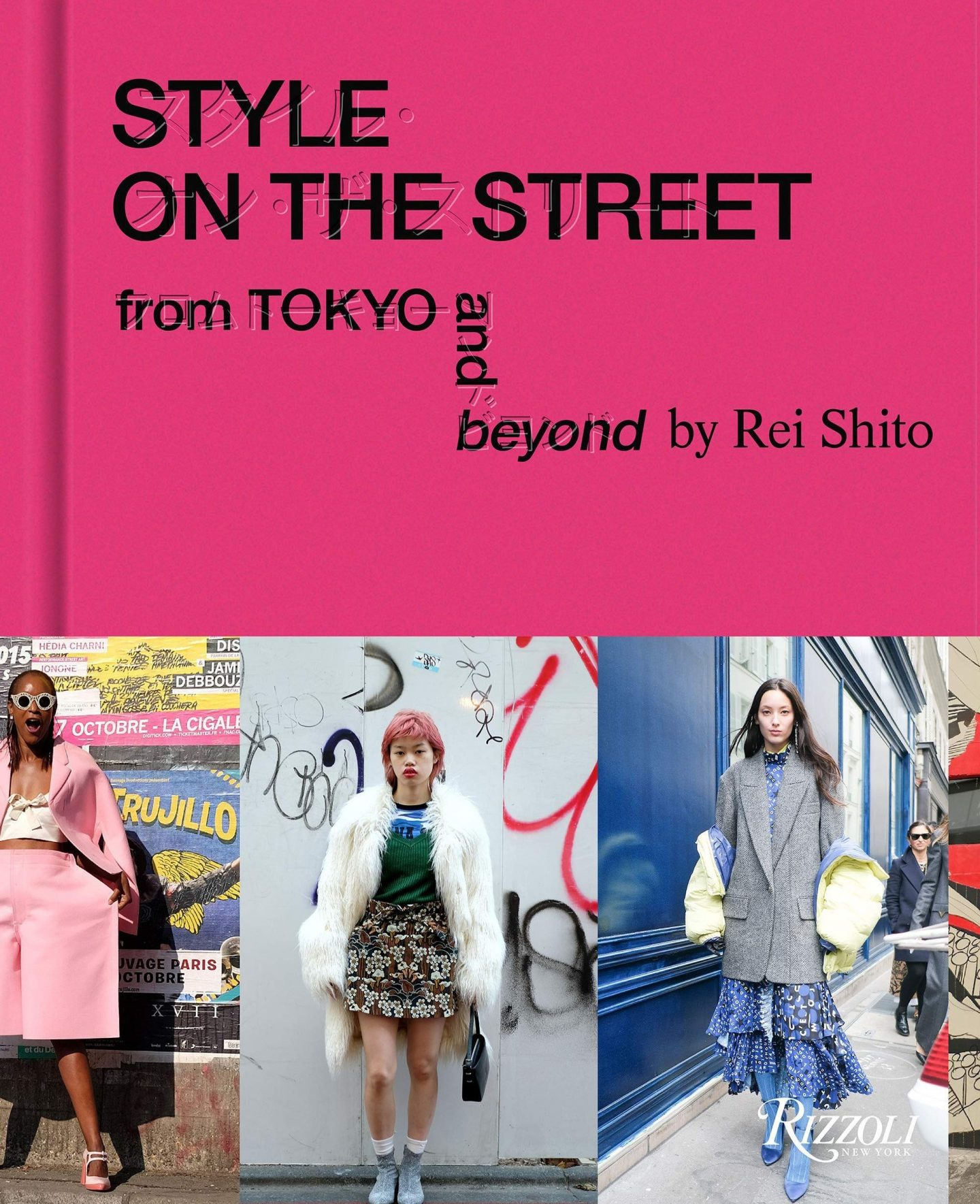 from tokyo and beyond japaneese street style book