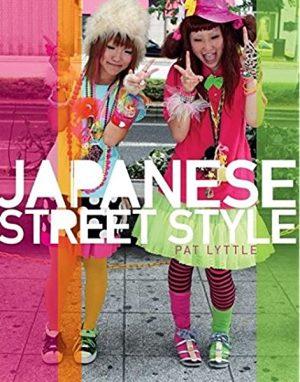 ספר אופנת הרחוב היפנית